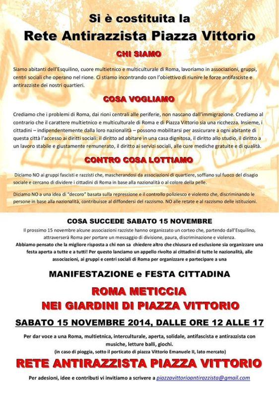 piazzavittorio4